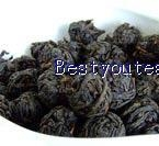 China Keemun Dragon Pearl Tea on sale