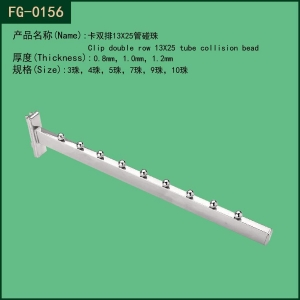 China Hook Factory Competitive Price 9 Ball Waterfall Sloping Display Hook FG-0156 on sale