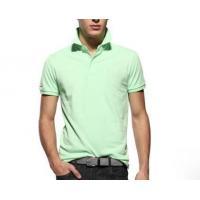 China Cool men polo shirt LX-MT3038 on sale