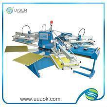 China High speed digital silk screen printing machine on sale