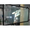 China Rear Projection Film for sale