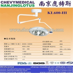 China Surgical Light 13LOTUS600-III Shadowless ceiling operating theatre light 600III on sale