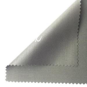 China 511-cotton fabriccotton fabric-TR suiting fabric on sale
