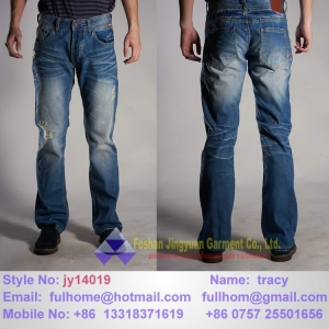 China Rock men jeans on sale