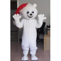 China White bear cartoon character animal mascot costumes with little cool fan for hot weather on sale
