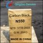 China Carbon Black N550 on sale