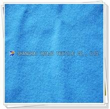 China 100% polyester brushing fabric for making garment pocket on sale