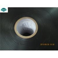 China Corrosion Resistant Coating Tapes / Butyl Rubber Waterproof Roofing Tape for Buried Pipe on sale