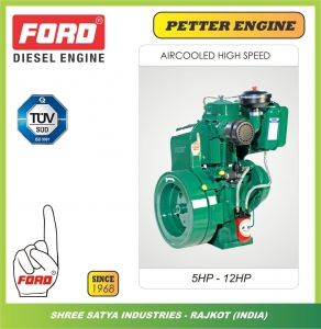 China PETTER AIR COOLED DIESEL ENGINE Farm Machinery on sale