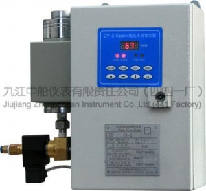 China Products  CY-2 15ppm Alarm Device For Bilge Water on sale