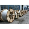 China Specifications Hard-drawn Aluminum Round-wire Conductor for sale