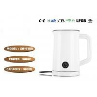 China Blender Powerful Table / Stand Magnetic Milk Frother With 6700 Rotationl Speed Per Minute on sale