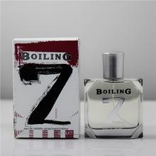 China Europe Men's new design perfume, OEM new perfume, branded new perfume on sale