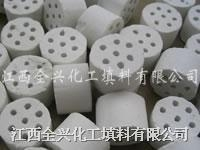 China Eco-friendly ceramic Porous Ceramic Balls on sale