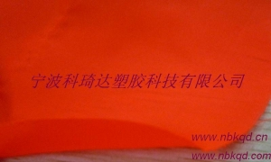 China Fluorescent Red Waterproof PVC Coated Nylon Fabric for Immersion Suit  KQD-B-009 on sale