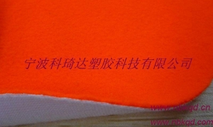 China 210D Breathable Triple Coated Fabric for Garments  KQD-B-006 on sale