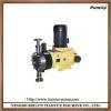 China Metering Water Pump Metering Water Pump for sale