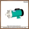 China Magnetic Water Pump Magnetic water pump for sale