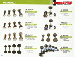 China Vinyl Dumbbell D shaped vinyl dipping Dumbbell /PVC Vinyl Dumbbell/Vinyl Dipped Dumbbells on sale