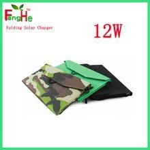 China Factory price China solar panel 12w life necessary portable solar panel charger for cellphones on sale