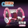 China le bar car Deluxe le bar car ride for kids and adults High return amusement Leswi... for sale