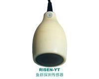 China RISEN-Ultrasonic sensor series Ultrasonic underwater sound sensor on sale