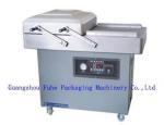DZ-500 Double Rooms Vacuum Packaging Machine