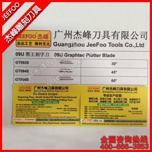 China Lmina de 30 graus plotter Graphtec 09U corte lmina de corte da lmina de vinil aseries on sale