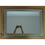 METAL MIRROR FRAME Product Name:FZYY201 (25)