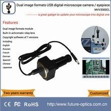 China MVV3000CL digital microscope eyepiece camera equipped with high resolving power relay lens on sale