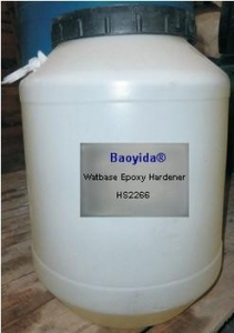 China best price epoxy resin for spray primer paint HCT2788 A/B on sale