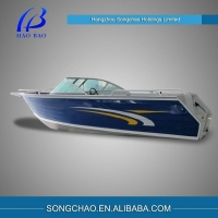 China Water Transportation SC-VF-500BR 3mm thickness 18ft All Welded Aluminum Boat for Fishing rescue on sale