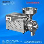 Grains Grinder Model: MF-304B;