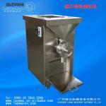 Grains Grinder Model: MF-304H;