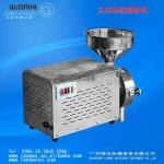 Grains Grinder Model: MF-304;
