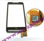 China Digitizer Touch Screen HTC touch HD2 touch screen on sale