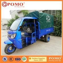 China China Chongqing Port Delivery Tricycle 200CC 250CC 300CC Motorized Three Wheel Covered Motorcycle on sale