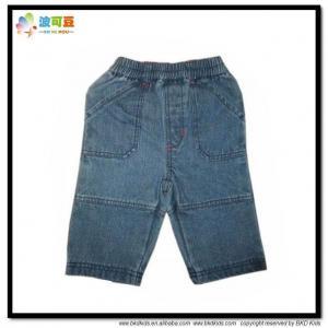 China baby jeans clothes,children jeans clothes,boy denim jeans on sale