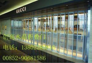China Crystal volume gate Crystal folding door on sale