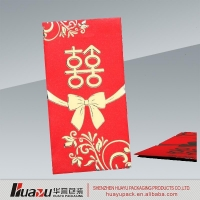 Red Packet Chinese new year red packet with gold printing