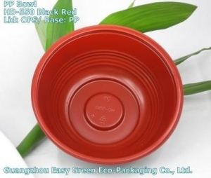 China PP Bowl HD-550 on sale