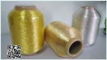 China JAPANESE METALLIC YARN FOR EMBROIDERY on sale