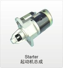 China cheap gonow spare parts engine starter on sale