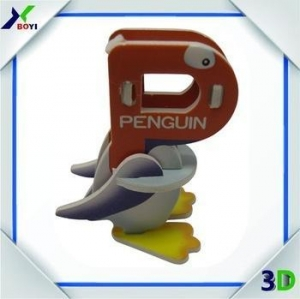 China Educational custom diy puzzle paper letter puzzles children puzzle games on sale