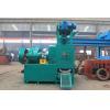 China Aluminum Briquetting Machine for sale