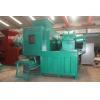 China Briquetting Machine Iron Ore Fines Briquetting Machine for sale