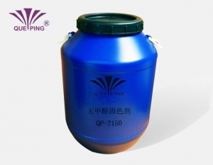 China Formaldehyde-free fixing agent QP - 2150 on sale