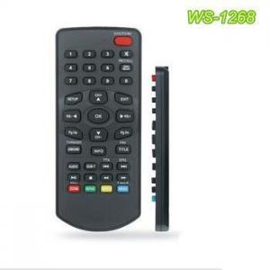 China Popular ir dvb player remote control with 37 keys on sale