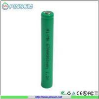 Ni-MH rechargeable battery 1.2V 67AAA950mah