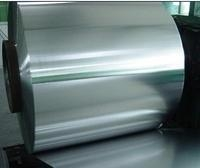China (SCC007) 430 Cold rolled stainless steel coil on sale